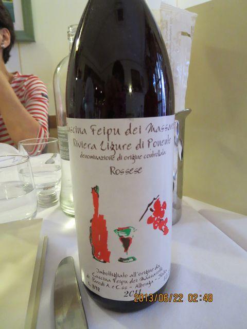 vino-pino3.jpg